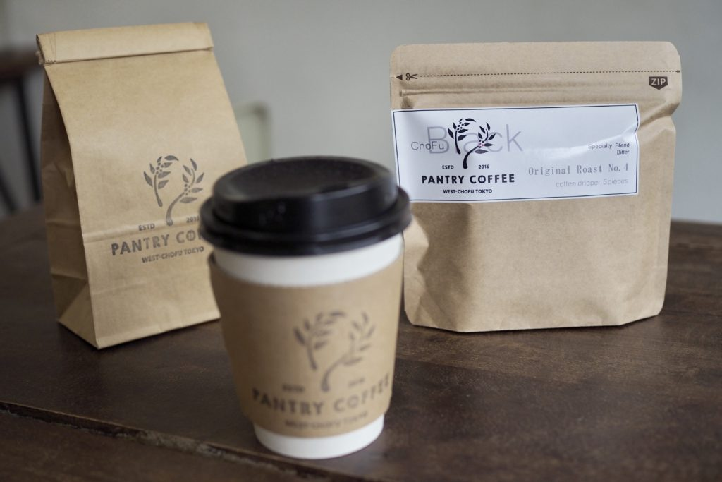 Pantry coffee